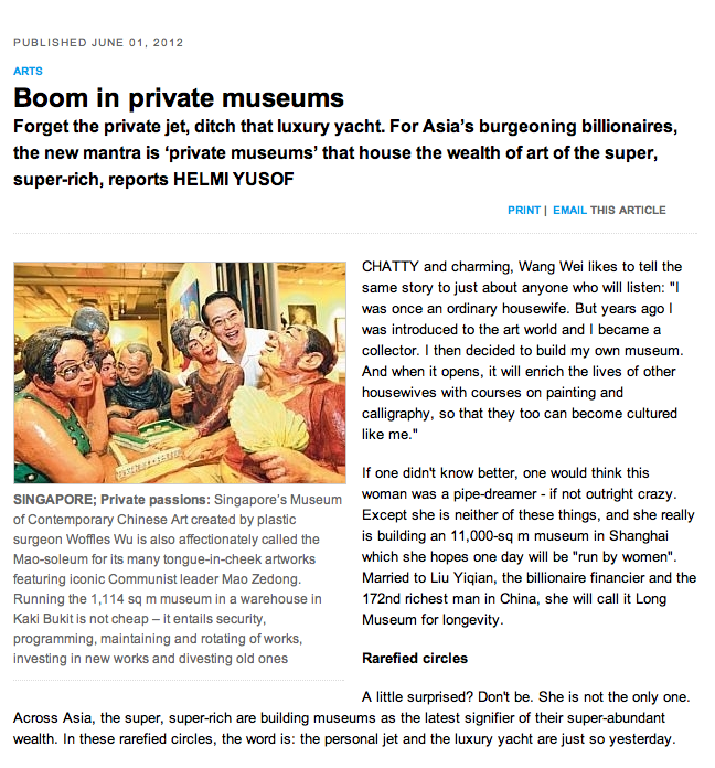 About | ASIA's RICH - Tycoon Village  com